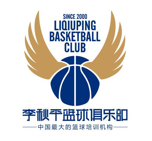 李秋平篮球